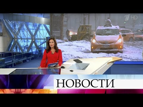 Выпуск новостей в 12:00 от 30.11.2019