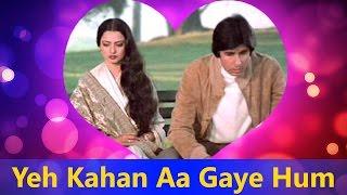 Yeh Kahan Aa Gaye Hum - Silsila || Lata Mangeshkar