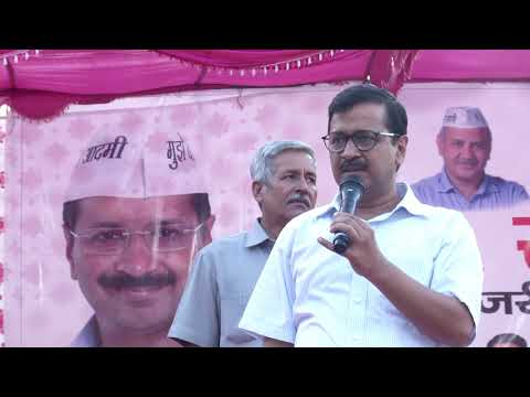 Delhi CM Arvind Kejriwal explains why voting for AAP in Lok Sabha Polls will help Delhiites
