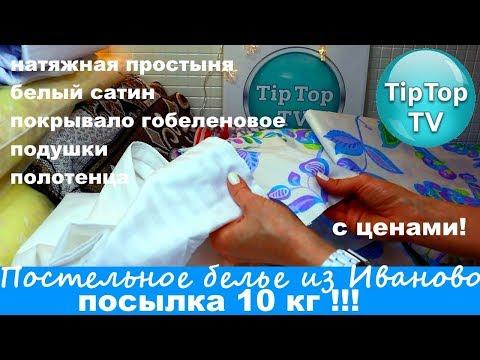 Препараты для лечения потенции для мужчин в аптеках