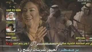 تحميل اغاني نوال الكويتية يصد من الخجل ^^ بنتج نوال MP3
