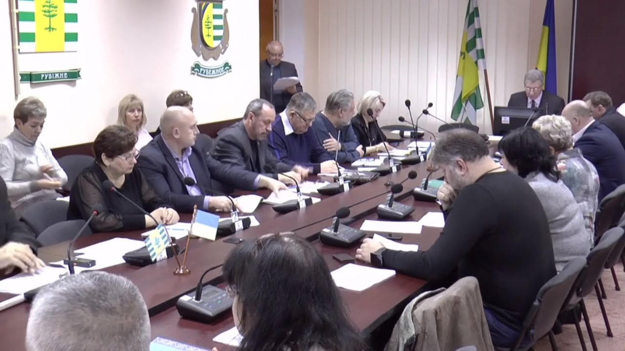 Чергова 101-а сесія Рубіжанської міської ради (3 засідання)