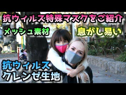宣伝商材用モデルの写真を提供します ヨーロッパ人と日本人のハーフキッズモデル! イメージ1
