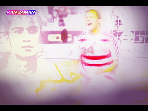 Download HALIM - Zamalek Top Scorer - عبد الحليم علي HD Mp4 3GP Video and MP3
