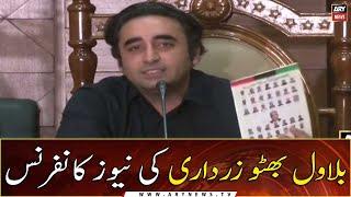Chairman PPP Bilawal Bhutto Zardari's News Conference | 24th JULY 2021