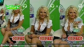 Ольга Ковлагина Эфир от 20 06 2009