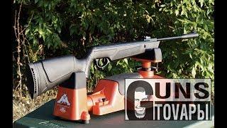 Пневматическая винтовка Ekol Ultimate ES450 от компании CO2 - магазин оружия без разрешения - видео 2