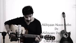 Akhiyaan nu rehn de (cover) - alokmittal