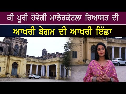 Learn why Sikhs should take care of these Nawabs' palaces