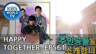 Happy Together I 해피투게더   Son Naeun, Choi Hyunseok, Austin Kang [ENG2018.11.15]
