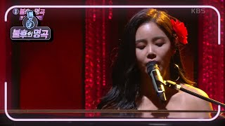 Immortal Songs 2 EP478