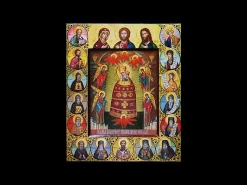 Молитва греко католицька