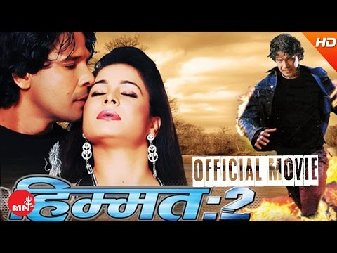 Himmat 2 | Nepali Movie