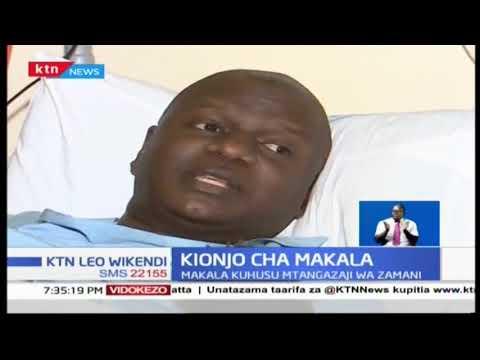 Makala kuhusu afya ya aliyekuwa  mtangazaji Louis Otieno