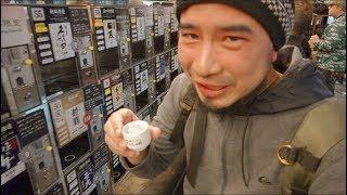 台客劇場》你把我灌醉!湯澤投硬幣清酒吧 Yuzawa coin sake bar