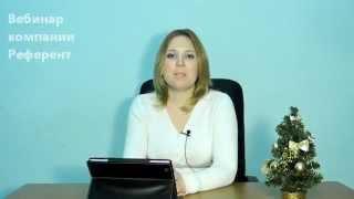 Закон «О бухгалтерском учете». Практические вопросы применения