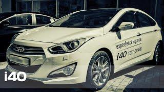 Test-drive Hyundai i40 2015   Тест-драйв хендай i40 2,0л