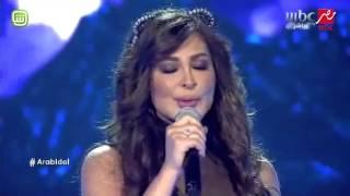تحميل اغاني Arab Idol - إليسا- يا مرايتي - الحلقات المباشرة MP3