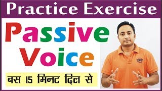 Active Passive Voice Sentences Practice Exercises | Basic English Grammar Examples in Hindi