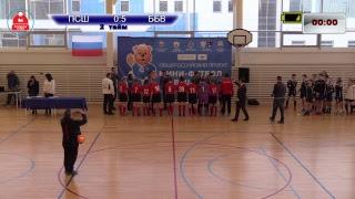 Мини-футбол - в школу. Финал Северо-Запад (г. Псков, Олимп)
