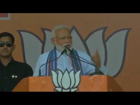 PM Sri. Narendra Modi | Ecstatic mood in Pratapgarh. It's a wave in favour of BJP