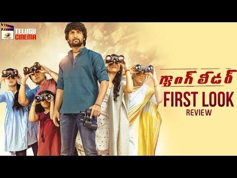 Nani Gang Leader Movie FIRST LOOK review | Karthikeya | Anirudh Ravichander | 2019 New Telugu Movies