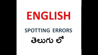 MOST IMPORTANT SPOTTING ERRORS || IN TELUGU