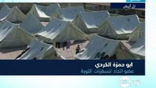 ابو حمزة الكردي -  حريق بمخيم تل أبيض