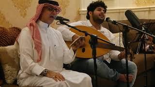 يحلها الف حلال.. دويتو عبدالرحمن سامي واحمد الحسن
