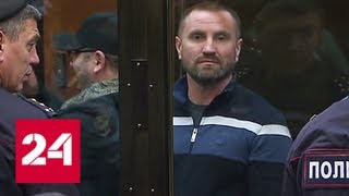 Организаторы побоища на Хованском кладбище сядут на 9 и 11 лет - Россия 24