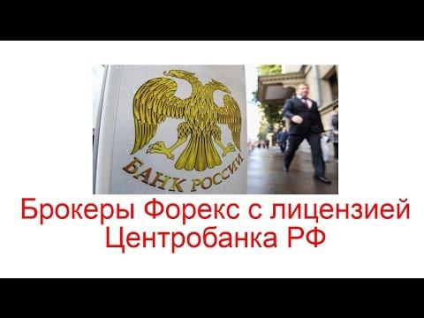 Финансовые источники активизации инвестиционной деятельности в россии