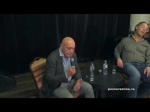 Владимир Познер – о людях, которые повлияли на мировоззрение и о демократии видео