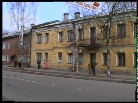 Гатчина. 1997 год. Из архива
