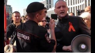Сергей Удальцов на акции протеста КПРФ и левых сил против пенсионной реформы