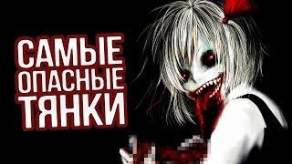 ТОП 5 САМЫХ ОПАСНЫХ девушек в АНИМЕ (feat. Rimus)