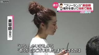 【TV出演しました】日本テレビ「news every.」