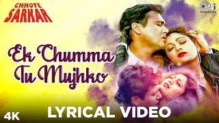 Ek Chumma Tu Mujhko Lyrical - Chhote Sarkar   - YouTube