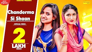 Chanderma Si Shaan (Full Video) Ruchika Jangid | Sunil Hooda | New Haryanvi Songs Haryanavi 2020