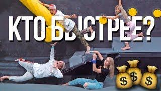 КТО БЫСТРЕЕ НА ПОЛОСЕ ПРЕПЯТСТВИЙ, ПОЛУЧИТ 100 000р