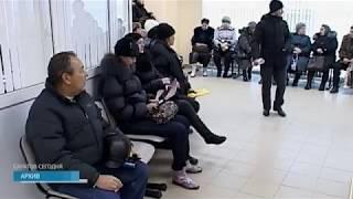 Пенсионный фонд предупреждает: в России активзировались мошенники