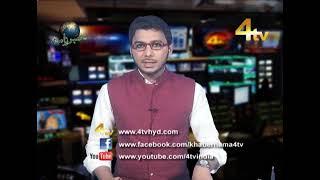 4Tv Khabarnama 06-01-2017