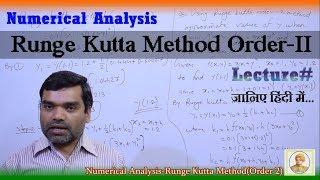 Runge Kutta Method in Hindi (Order 2)
