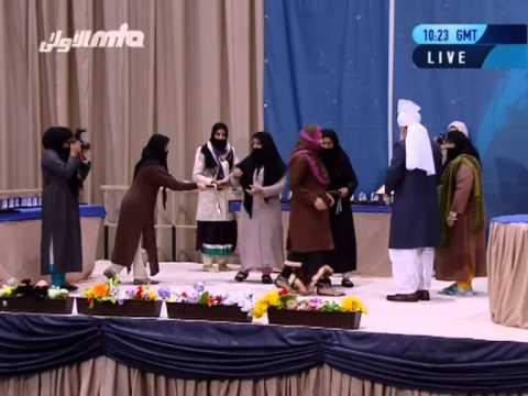 Jalsa Salana 2013 - Preisverleihung für herausragende akademische Leistungen der Frauen