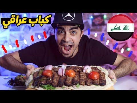 شبكة العاب العرب   Arab Games Network