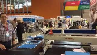 Автомат для пошива (стегания) курток, мебельных и автомобильных чехлов Aurora ASM-1300-980 video