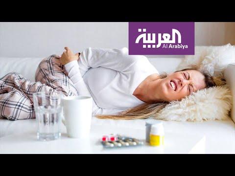 العرب اليوم - شاهد: بطانة الرحم المهاجرة وعلاجاتها