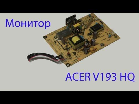 Разбор и ремонт монитора ACER V193 HQ
