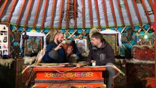 Монгольский лук (1серия)