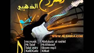 مازيكا فهد الكبيسي - متى الجيه - جلسه 2012.الشراع الذهبي تحميل MP3