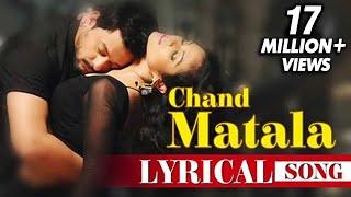 Chand Matala | Song With Lyrics | Laal Ishq Marathi Movie